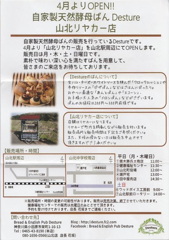 https://blogs.c.yimg.jp/res/blog-fe-4e/bazu55555/folder/109946/60/32685260/img_6_m?1464268662