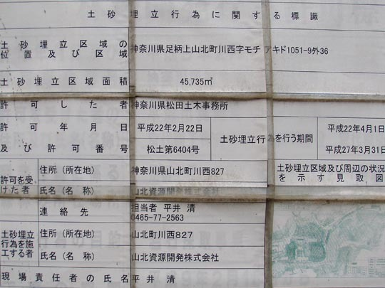 https://blogs.c.yimg.jp/res/blog-fe-4e/bazu55555/folder/109946/65/31779965/img_6_m?1416959064