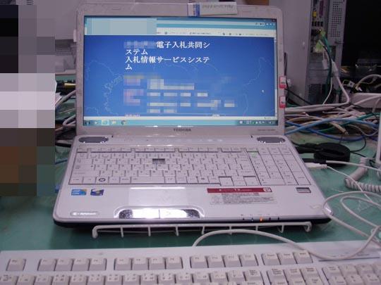 https://blogs.c.yimg.jp/res/blog-fe-4e/bazu55555/folder/109946/83/32712283/img_0_m?1465853454