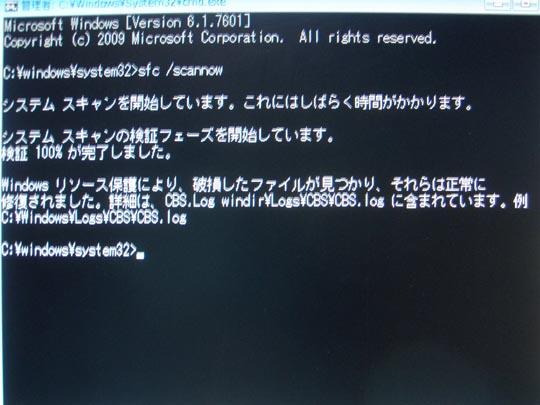 https://blogs.c.yimg.jp/res/blog-fe-4e/bazu55555/folder/1036370/58/32721558/img_1_m?1466421971