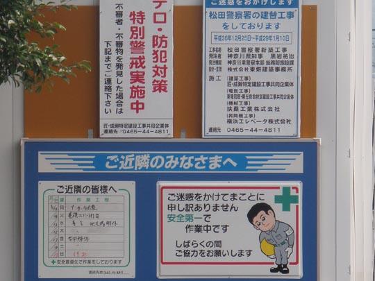 https://blogs.c.yimg.jp/res/blog-fe-4e/bazu55555/folder/109946/49/32717449/img_1_m?1466186305