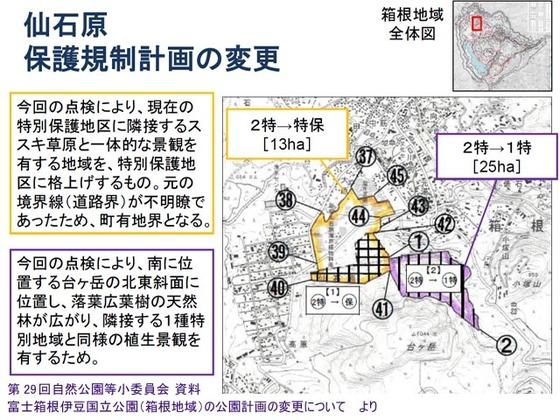 https://blogs.c.yimg.jp/res/blog-fe-4e/bazu55555/folder/109946/21/32740821/img_8_m?1467693226