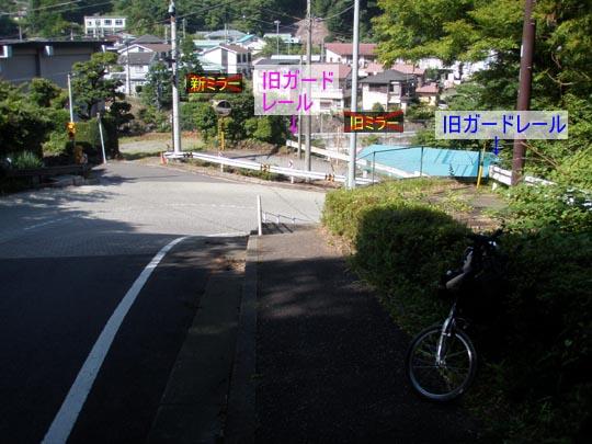 https://blogs.c.yimg.jp/res/blog-fe-4e/bazu55555/folder/109946/11/32746311/img_5_m?1468069470