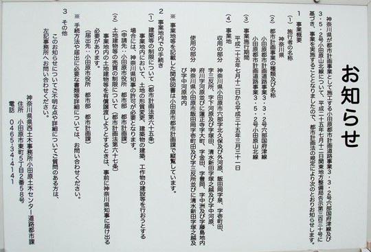 https://blogs.c.yimg.jp/res/blog-fe-4e/bazu55555/folder/109946/64/32751864/img_2_m?1468431436