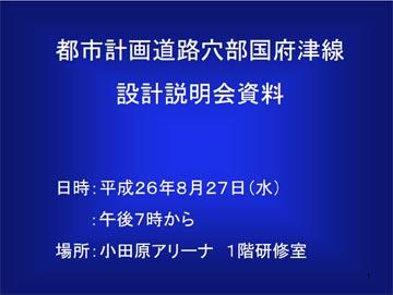 https://blogs.c.yimg.jp/res/blog-fe-4e/bazu55555/folder/109946/64/32751864/img_4_m?1468432235
