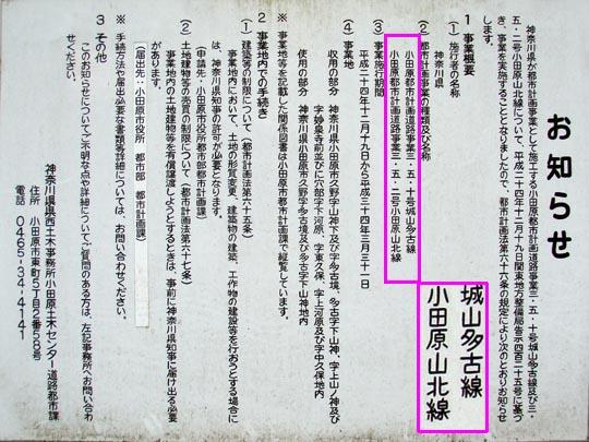 https://blogs.c.yimg.jp/res/blog-fe-4e/bazu55555/folder/109946/67/32753067/img_1_m?1468529138