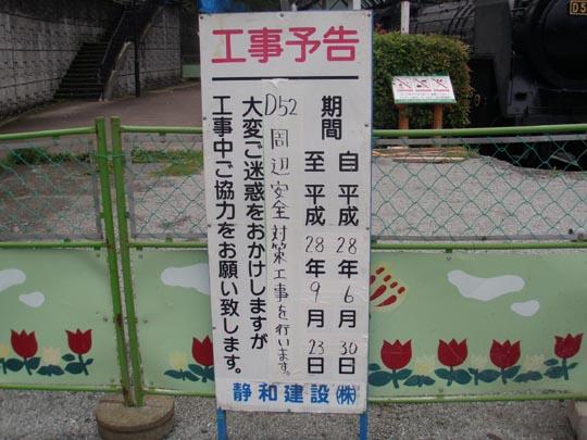 https://blogs.c.yimg.jp/res/blog-fe-4e/bazu55555/folder/109946/36/32756736/img_1_m?1468766831