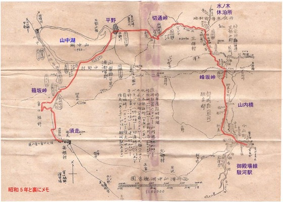 https://blogs.c.yimg.jp/res/blog-fe-4e/bazu55555/folder/725107/10/32759310/img_0_m?1468928792