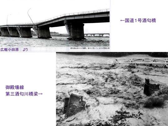 https://blogs.c.yimg.jp/res/blog-fe-4e/bazu55555/folder/109946/33/32762433/img_8_m?1469140733