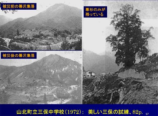 https://blogs.c.yimg.jp/res/blog-fe-4e/bazu55555/folder/109946/33/32762433/img_9_m?1469140733