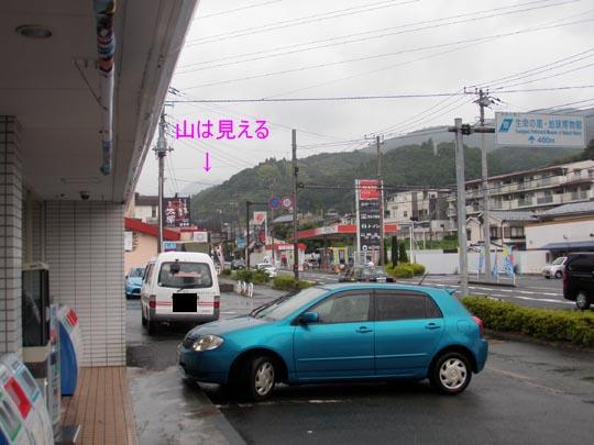 https://blogs.c.yimg.jp/res/blog-fe-4e/bazu55555/folder/109946/83/32767883/img_1_m?1469533149