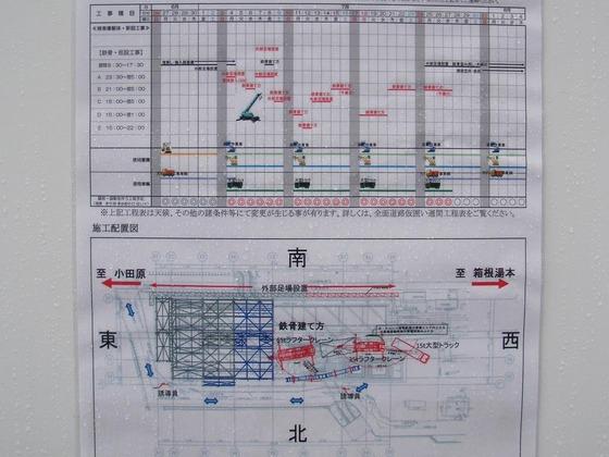 https://blogs.c.yimg.jp/res/blog-fe-4e/bazu55555/folder/109946/29/32769129/img_9_m?1469622985