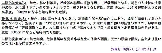 https://blogs.c.yimg.jp/res/blog-fe-4e/bazu55555/folder/109946/37/32788637/img_12_m?1471045771