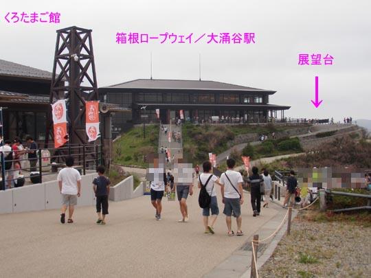 https://blogs.c.yimg.jp/res/blog-fe-4e/bazu55555/folder/109946/03/32789003/img_1_m?1471071558