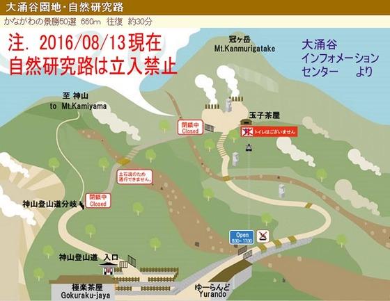 https://blogs.c.yimg.jp/res/blog-fe-4e/bazu55555/folder/109946/03/32789003/img_12_m?1471071558