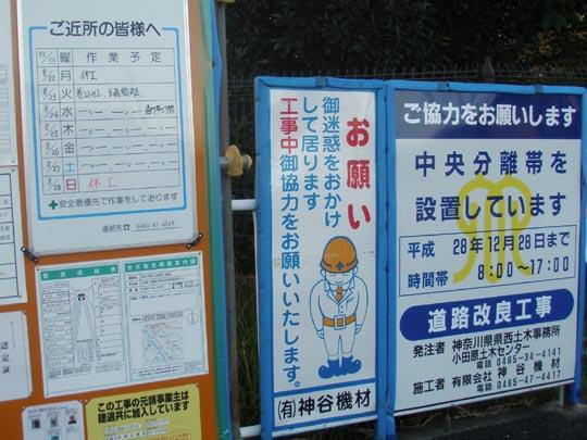https://blogs.c.yimg.jp/res/blog-fe-4e/bazu55555/folder/109946/07/32803407/img_14_m?1472180287