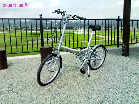 https://blogs.c.yimg.jp/res/blog-fe-4e/bazu55555/folder/109965/86/32807586/img_2_m?1472488972