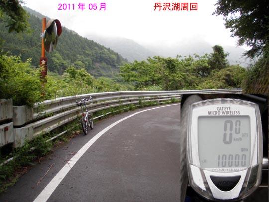https://blogs.c.yimg.jp/res/blog-fe-4e/bazu55555/folder/109965/86/32807586/img_3_m?1472488972
