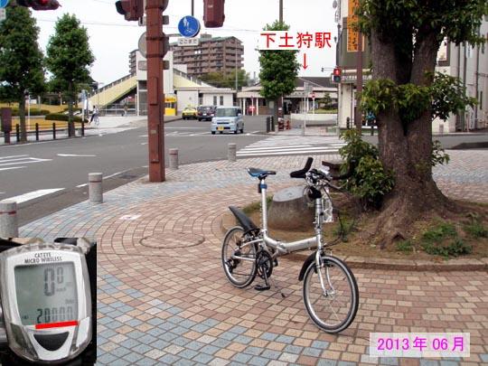 https://blogs.c.yimg.jp/res/blog-fe-4e/bazu55555/folder/109965/86/32807586/img_4_m?1472488972