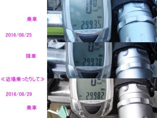 https://blogs.c.yimg.jp/res/blog-fe-4e/bazu55555/folder/109965/86/32807586/img_5_m?1472488972