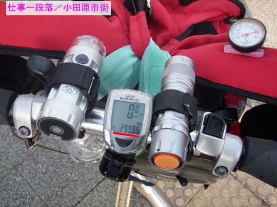 https://blogs.c.yimg.jp/res/blog-fe-4e/bazu55555/folder/109965/86/32807586/img_6_m?1472488972