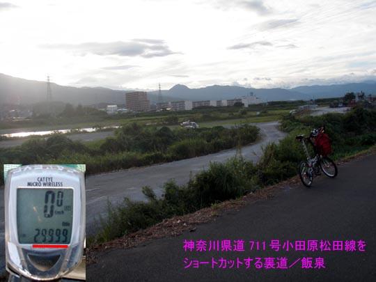 https://blogs.c.yimg.jp/res/blog-fe-4e/bazu55555/folder/109965/86/32807586/img_8_m?1472488972