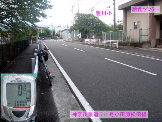 https://blogs.c.yimg.jp/res/blog-fe-4e/bazu55555/folder/109965/86/32807586/img_9_m?1472488972
