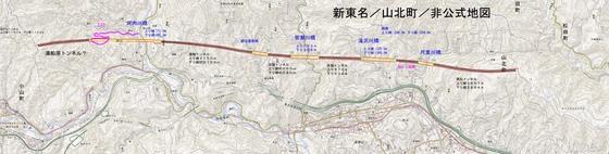 https://blogs.c.yimg.jp/res/blog-fe-4e/bazu55555/folder/725107/68/32827768/img_5_m?1473919589