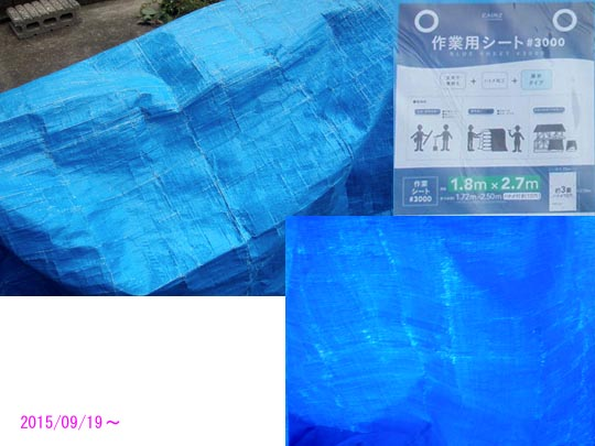 https://blogs.c.yimg.jp/res/blog-fe-4e/bazu55555/folder/109965/62/32830962/img_0_m?1474129803