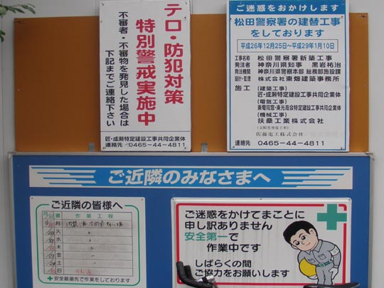 https://blogs.c.yimg.jp/res/blog-fe-4e/bazu55555/folder/109946/65/32839265/img_4_m?1474693861