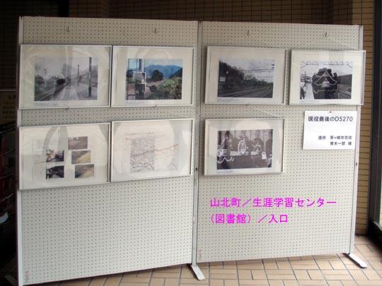 https://blogs.c.yimg.jp/res/blog-fe-4e/bazu55555/folder/109946/65/32839265/img_6_m?1474693861