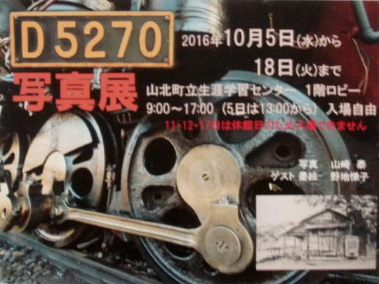 https://blogs.c.yimg.jp/res/blog-fe-4e/bazu55555/folder/109946/65/32839265/img_8_m?1474693861