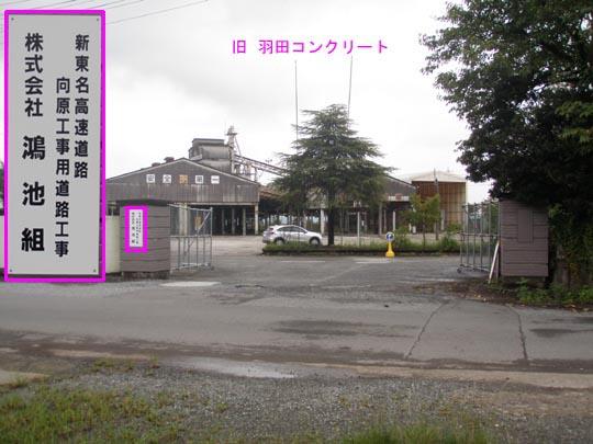 https://blogs.c.yimg.jp/res/blog-fe-4e/bazu55555/folder/109946/65/32839265/img_11_m?1474693861