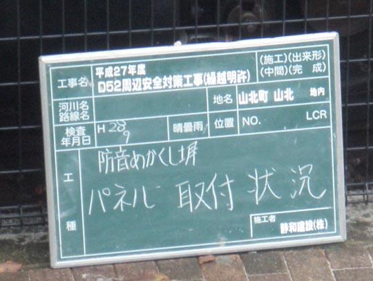 https://blogs.c.yimg.jp/res/blog-fe-4e/bazu55555/folder/109946/65/32839265/img_16_m?1474693861