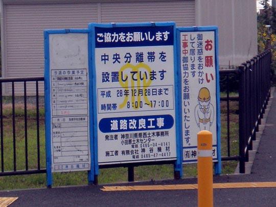 https://blogs.c.yimg.jp/res/blog-fe-4e/bazu55555/folder/109946/02/32842102/img_12_m?1474889157