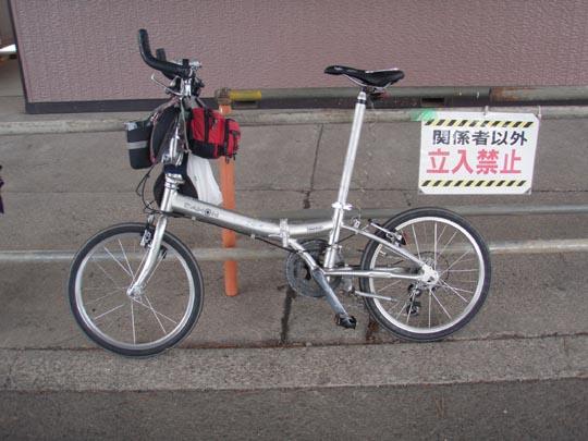 https://blogs.c.yimg.jp/res/blog-fe-4e/bazu55555/folder/109965/41/32854541/img_6_m?1475747963