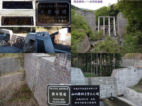 https://blogs.c.yimg.jp/res/blog-fe-4e/bazu55555/folder/109946/23/32868723/img_18_m?1476877887