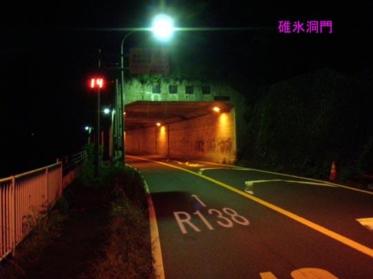 https://blogs.c.yimg.jp/res/blog-fe-4e/bazu55555/folder/109946/45/32875045/img_19_m?1477173779