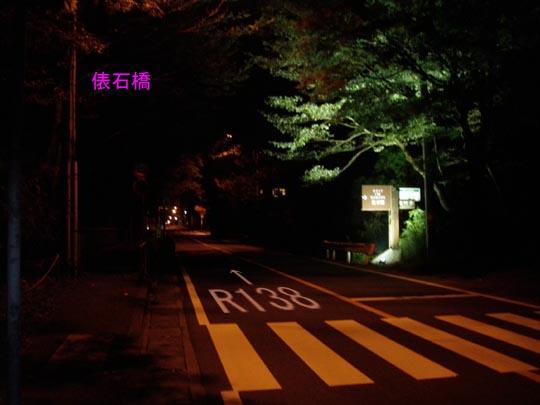 https://blogs.c.yimg.jp/res/blog-fe-4e/bazu55555/folder/109946/45/32875045/img_20_m?1477173779