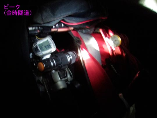 https://blogs.c.yimg.jp/res/blog-fe-4e/bazu55555/folder/109946/45/32875045/img_23_m?1477173779