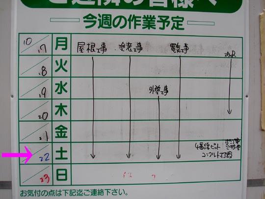 https://blogs.c.yimg.jp/res/blog-fe-4e/bazu55555/folder/109946/70/32875170/img_5_m?1477181194