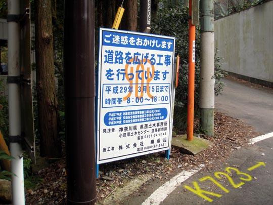 https://blogs.c.yimg.jp/res/blog-fe-4e/bazu55555/folder/109946/38/32875138/img_2_m?1477179452