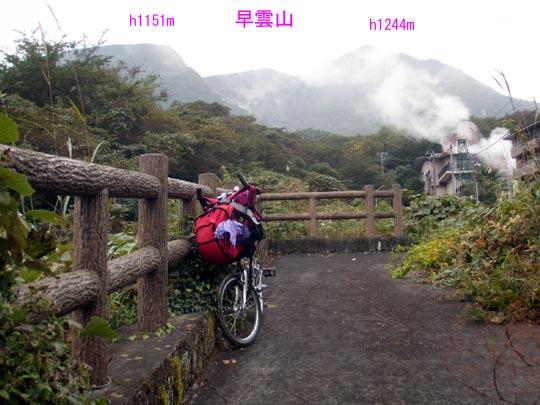 https://blogs.c.yimg.jp/res/blog-fe-4e/bazu55555/folder/109946/45/32876245/img_5_m?1477375904