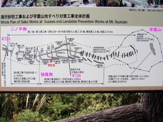 https://blogs.c.yimg.jp/res/blog-fe-4e/bazu55555/folder/109946/45/32876245/img_12_m?1477375904