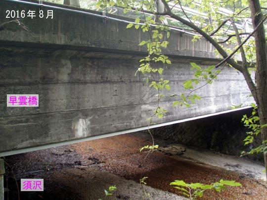 https://blogs.c.yimg.jp/res/blog-fe-4e/bazu55555/folder/109946/45/32876245/img_17_m?1477375904