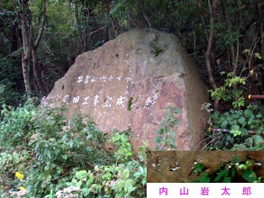 https://blogs.c.yimg.jp/res/blog-fe-4e/bazu55555/folder/109946/45/32876245/img_22_m?1477375904