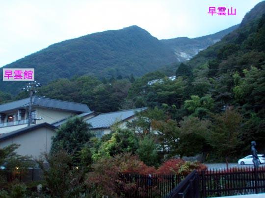 https://blogs.c.yimg.jp/res/blog-fe-4e/bazu55555/folder/109946/45/32876245/img_23_m?1477375904