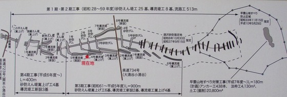 https://blogs.c.yimg.jp/res/blog-fe-4e/bazu55555/folder/109946/76/32876976/img_0_m?1477401815