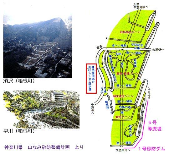 https://blogs.c.yimg.jp/res/blog-fe-4e/bazu55555/folder/109946/76/32876976/img_6_m?1477401815