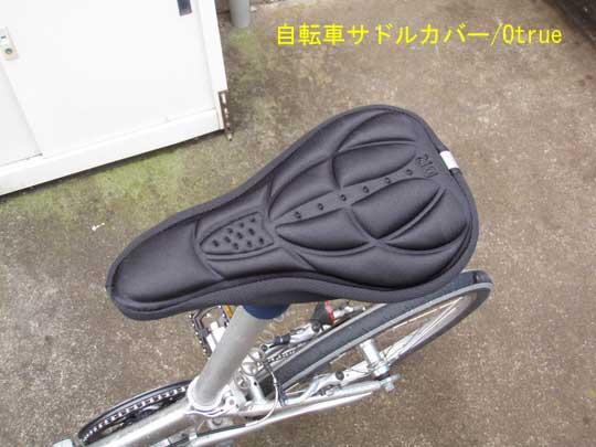 https://blogs.c.yimg.jp/res/blog-fe-4e/bazu55555/folder/109965/87/32899287/img_1_m?1478819074